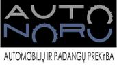 Autonoru